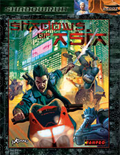 Shadows of Asia (SR3) [Softcover]